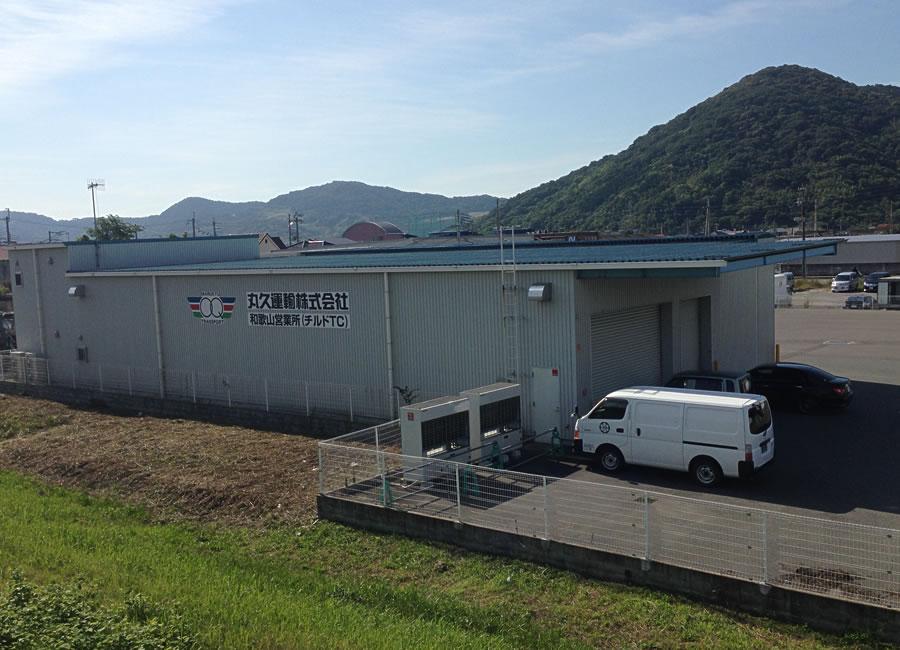 和歌山営業所